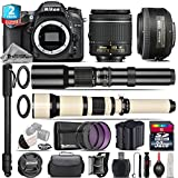 Holiday Saving Bundle for D7100 DSLR Camera + AF-S 35mm f/1.8G DX Lens + 650-1300mm Telephoto Lens + AF-P 18-55mm + 500mm Telephoto Lens + 2yr Extended Warranty + 32GB - International Version