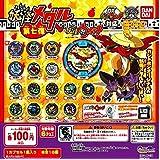 ガシャポン 妖怪ウォッチ 妖怪メダル 第七弾 全16種コンプリートセット