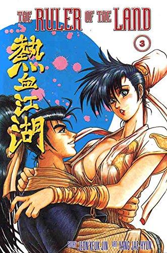 Ruler of the Land #3 VF/NM ; ADV Manga comic book