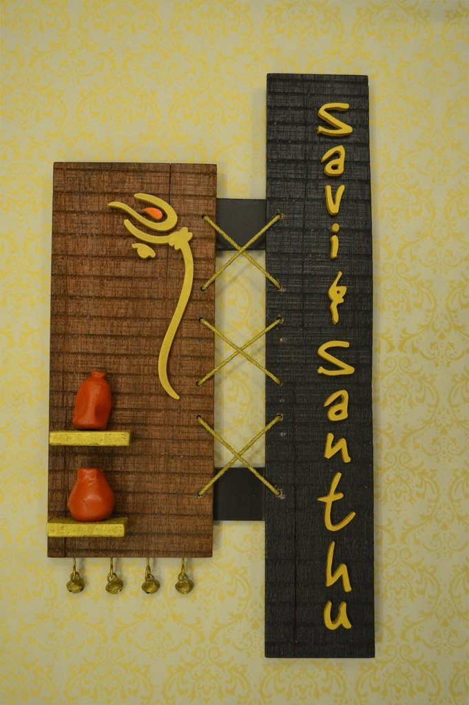 Karigaari India Designer Couple Name Plate With Teracotta Pots