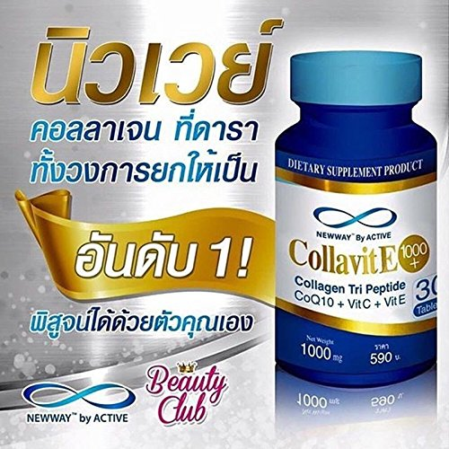 1 BOTTLE X NEWWAY BY ACTIVE COLLAVITE TRI PEPTIDE 1000 COENZYME Q10 VITAMIN C & E WHITENING SKIN 30 CAPSULES[GET FREE TOMATO FACIAL MASK]
