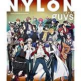 NYLON JAPAN guys 2020年8月号