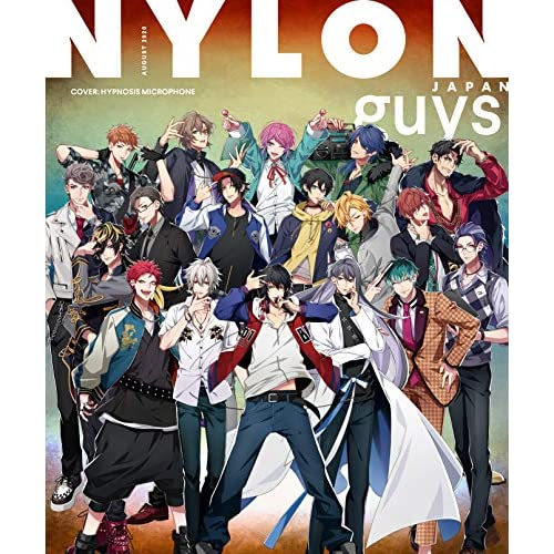 NYLON JAPAN guys 2020年8月号 表紙画像
