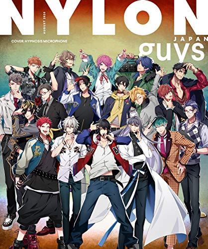 NYLON JAPAN 2020年8月号 画像 B
