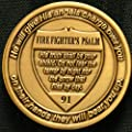 Firefighter's Psalm Coin by 4writestuff from 4writestuff