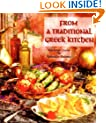 From a Traditional Greek Kitchen: Vegetarian Cuisine (Healthy World Cuisine)