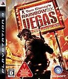 Tom Clancy's Rainbow Six Vegas [Japan Import]