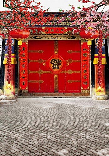 AOFOTO 3x5ft Chinese Traditional Spring Festive Couplets Backdrops Baby Photography Studio Background Photo Shoot Red Lantern Flower Tree Retro Door Firecrackers Brick Floor Digital Video Props