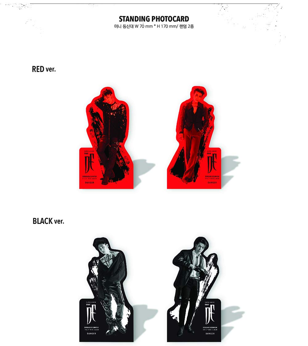 Super Junior D&E - Danger [RED ver.] (3rd Mini Album) CD+Photobook+1Photocard+1Standing Photocard+Folded Poster+Double Side Extra Photocards Set