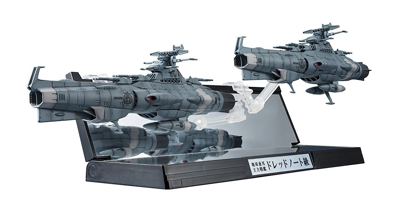 Bandai Earth Federation Main Battleship Dreadnought-Weight 2 Bottle Set Space Battleship Yamato 2202 Ai No Senshi Terrelburst Daizen 1/2000 ABS & PC Made