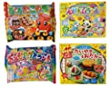 "Assortment of 4 Kracie Popin Cookin & Happy Kitchen Kits ""NT6000247"" 4 Packs of DIY Candy Kit Ninjapo Package"