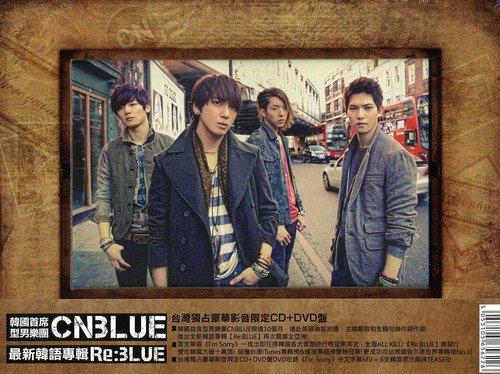 CNBLUE 4th Mini Album - Re:BLUE (CD + DVD) (台湾独占初回限定B盤)