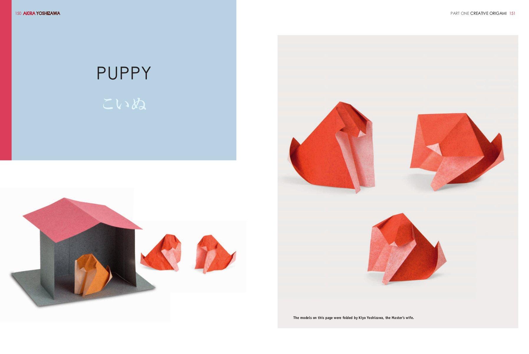 Akira yoshizawa japans greatest origami master featuring over akira yoshizawa japans greatest origami master featuring over 60 models and 1000 diagrams by the master akira yoshizawa robert j lang kazuo hamada jeuxipadfo Image collections