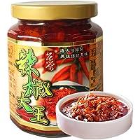 台湾胜记大荣 台荣辣椒酱240gx1瓶 拌面拌饭酱佐料火锅调味品进口调味辣酱酱料 (辣椒大王)