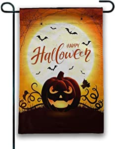 JANBOR Halloween Garden Flag, Vertical Double Sided Scary Pumpkin Bat Happy Halloween Flag 12 X 18 Inches for Yard Outdoor Decor