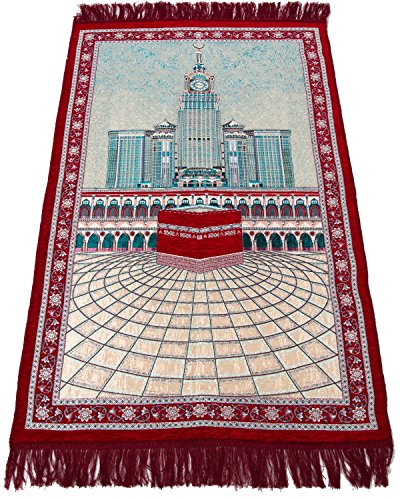Sajda Rugs NEW Prayer Rug product image