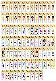 90 Piece Master Adorable Kinders Paper Dolls Set