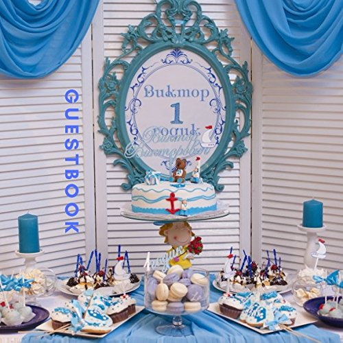 Guest book: create memories in this guest book.: suitable for birthday parties and birthday celebrations pdf
