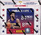 HOOPS 2017 2018 NBA Basketball Retail Series HUGE Unopened Box of Packs Containing 192 cards including Possible Autographed Cards and Retail EXCLUSIVE Inserts