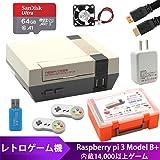 Whatsko Raspberry pi 3 Model B+ レトロゲーム機 内蔵14600種ゲーム贈 64G ラズベリーパイ 3b+ モデル B Arcade/NEOGEO/GBA/MD互換機