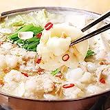 博多 若杉 厚切り 小腸 もつ鍋セット 牛もつ鍋 もつ鍋 お取り寄せ 塩とんこつ味 (2~3人前)