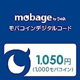 Mobageモバコインデジタルコード 1,050円 [オンラインコード]