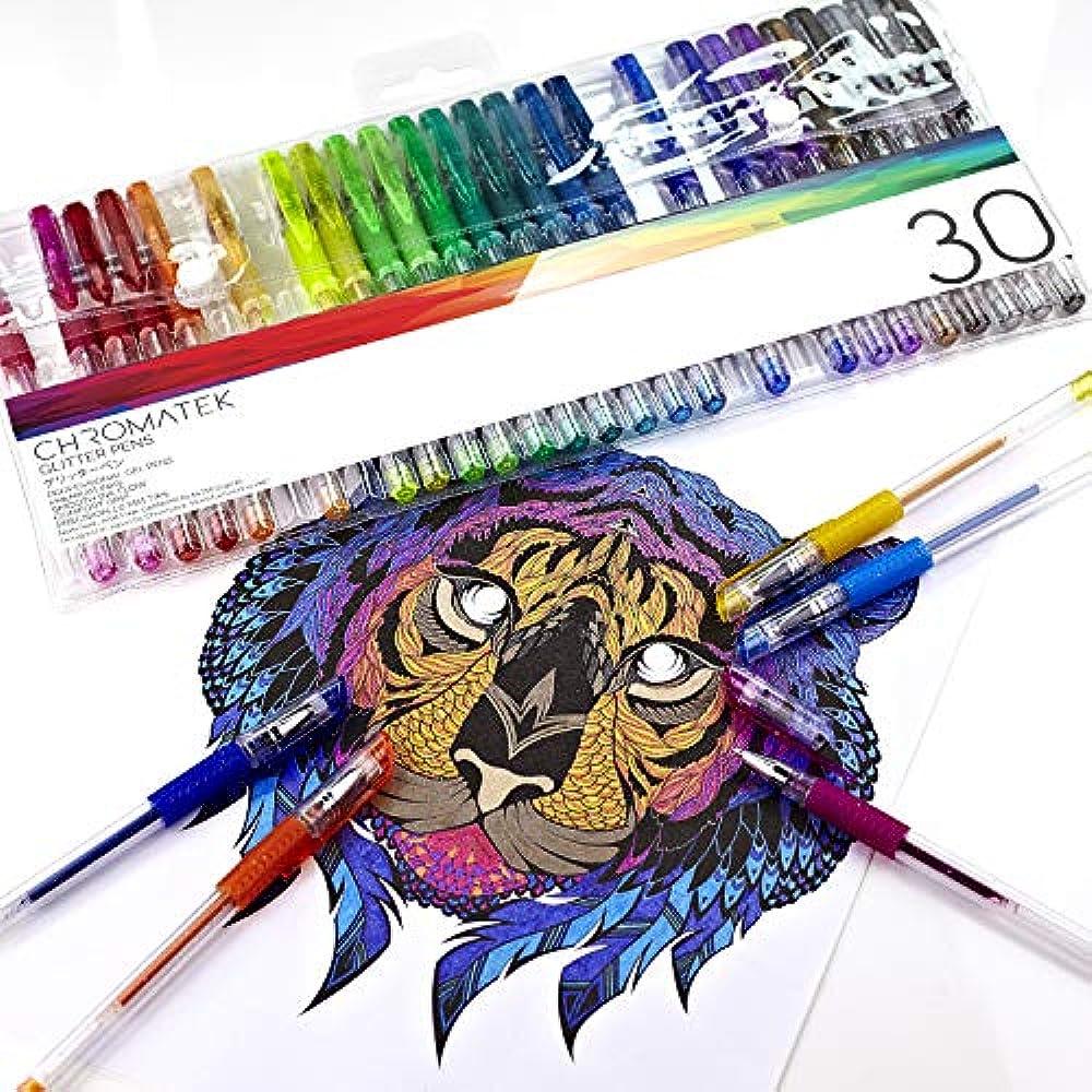 30 Refills Best Colors 30 Gel Pens Glitter Pens 60 Set by Chromatek
