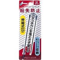 CYBER ・ メタルタッチペン (New 3DS LL用) ダークブルー