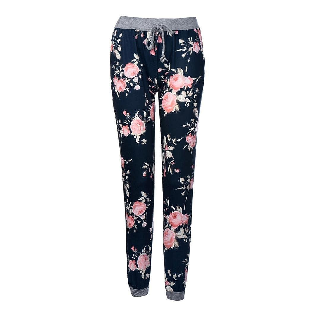 Prettymenny Women Stretch Flower Print Pants Straps Pocket Slim Leggings Casual Sport Full Pants