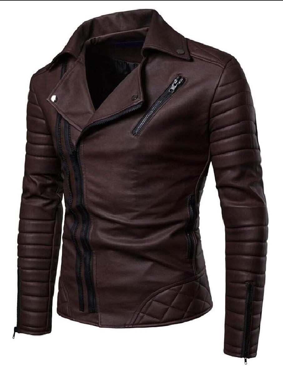 yibiyuan Mens Vintage PU Leather Jacket Motorcycle Zipper Biker Coat Blouse
