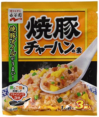 Fried Rice Stir Fry - Yakibuta Chahun - Grilled Pork Flavored Japanese Stir Fried Rice Seasoning, for 3 Servning