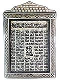 Handmade Egyptian Islam Islamic Mother Of Pearl Inlaid Wooden Frame Koran Surah Ayat Home Masjid Mosque Duaa Dua Muslim Quran 22'' Wall Hanging Arabic Arabian Calligraphy Decor 501