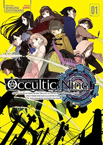Occultic;Nine (Light Novel) Vol. 1