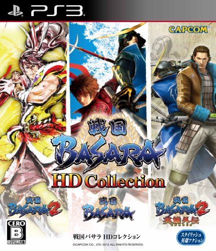 Sengoku Basara HD Collection [Japan - Gifts Delivery Usa Online Free