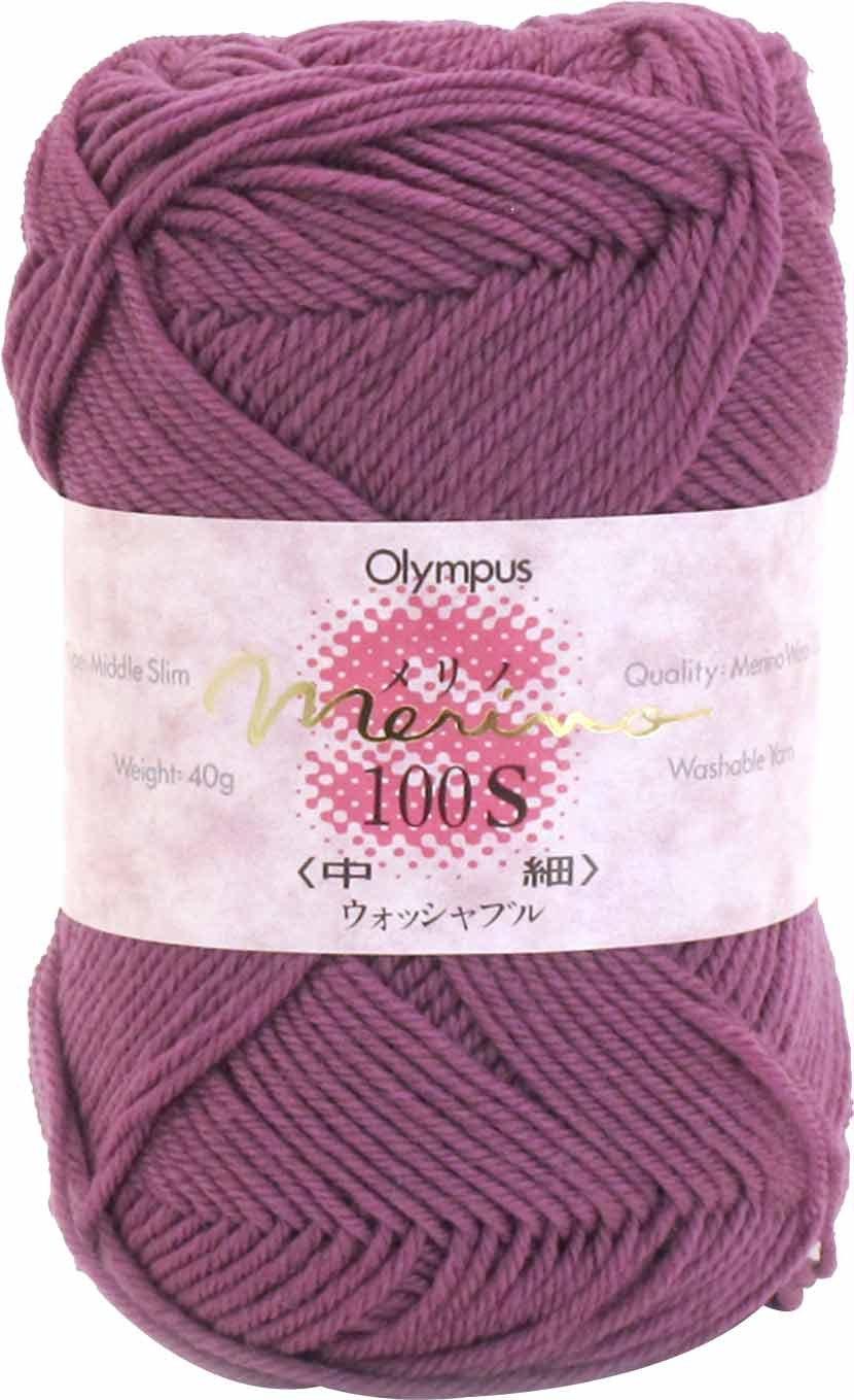 Orimupasu made Merino 100S [of information] 40g about 160m col.134 5 ball set (japan import)