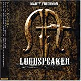 Loudspeaker by Avex Trax Japan (2006-06-28)
