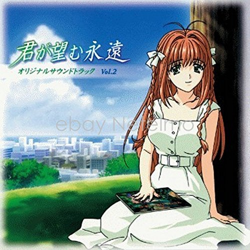 0251 The Eternity You Wish For Original Soundtrack Vol.2 KIMI GA NOZOMU EIEN CD