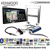 Volunteer Audio Kenwood Excelon DNX694S Double Din Radio Install Kit with GPS Navigation System Android Auto Apple CarPlay Fits 2004-2006 Nissan Maxima (With Bose)
