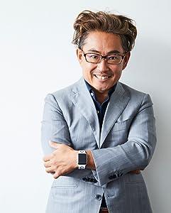 横田 伊佐男