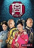 [DVD]宮 パレス DVD-BOX1(6枚組)