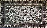 Egypt git shops Noble Quran Alkursi Sura Islamic Wall Hanging Decor Tapestry