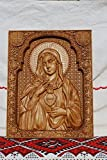 Immaculate Heart of Mary Catholic Icon Religious wedding anniversary gift for woman gift Wood Carved religious wall plaque FREE ENGRAVING FREE SHIPPING