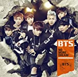 Bts - No More Dream Japanese Version [Japan CD] PCCA-4028