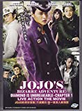 Jojo's Bizarre Adventure - Diamond is Unbreakable - Live Action Movie (Japanese live action movie, English Sub)