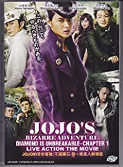In the fictional town of Moriou, Josuke Higashikata is the illegitimate son of Joseph Joestar. He possess a Stand (super power), called Crazy Diamond, that allows him to restore or fix broken objects or animals. Josuke and his friends go to w...