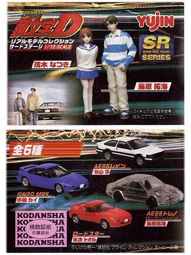 SR Series initials D (initials D) realistic model collection third stage all set of 6