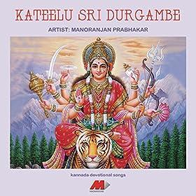 Hari Dasa Sahitya MP3