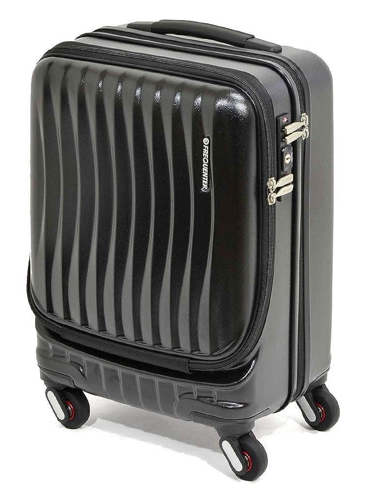 [フリクエンター] スーツケース クラムアドバンス 機内持込可 23L 41cm 3.1kg 1-217 軽量 ハード TSAロック  ブラック B07N91SVDQ
