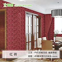 Jedfild Stereo emulation brick-brick wall self-adhesive stickers to the living room TV background furniture renovated sticker thick waterproof, red brick, extra large
