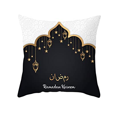 Kadou All Weather Decorative Throw Pillow Cover Cushion Case for Replacement for SofaIndoor/Outdoor: Home & Kitchen
